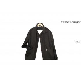 veste bourgeron non doublée noir