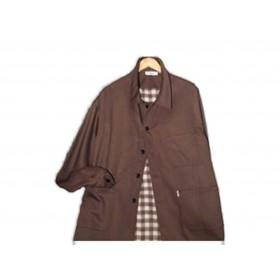 veste bourgeron non doublée marron